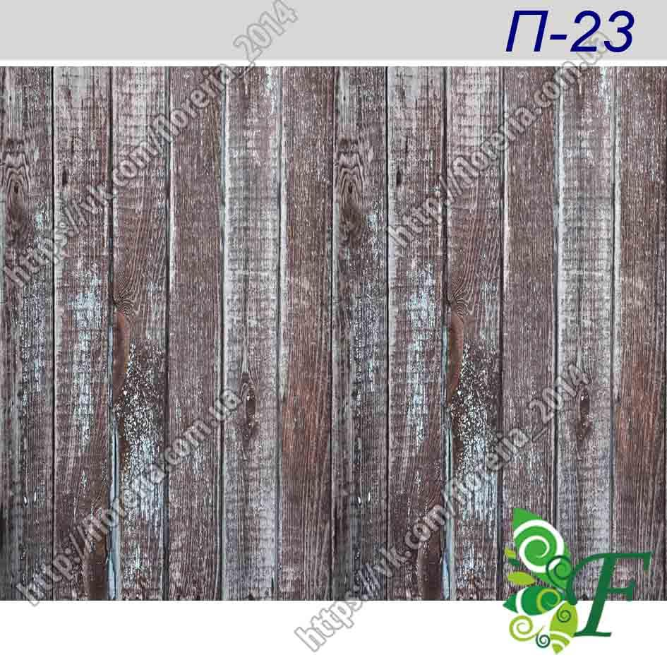 Фотофон 040х50 см П-23 Дерево старое
