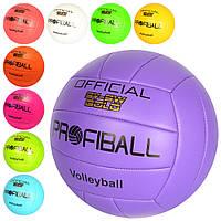 Мяч волейбольный EN 3283, офиц.разм, ПВХ2, 5мм, 260-280г, 9цветов, в кульке