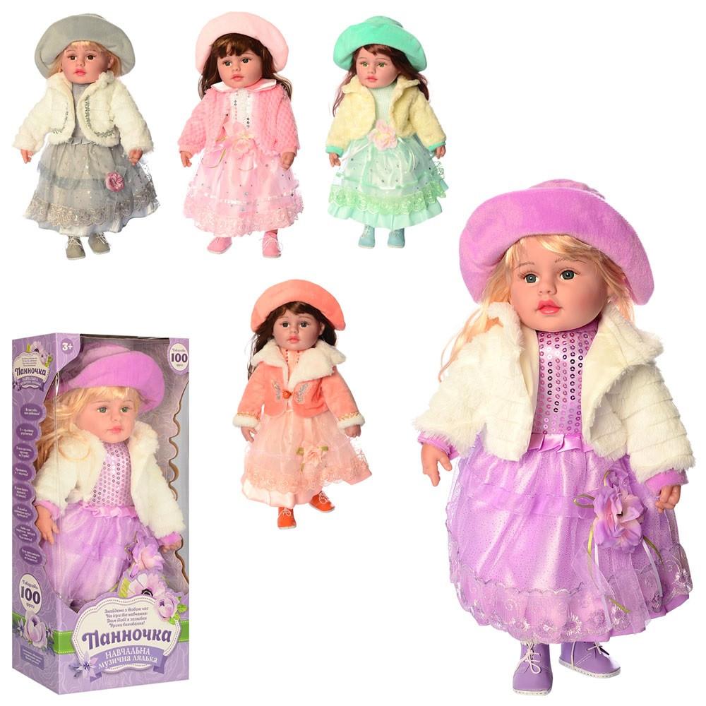 Лялька-пупс 50см,м'яконабивна,на бат-ці,муз.,загадки,пісні,вірші,5видів  №M 3863 UA(12)