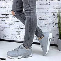 Код 966 кроссовки в стиле Найк. Серые