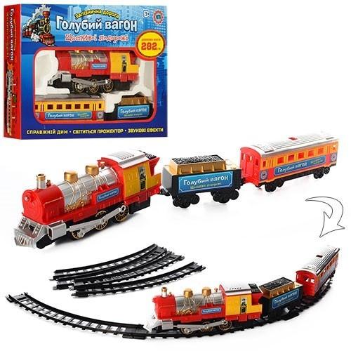 Залізниця на бат-ці Блакитний вагон,дим,шлях 282см,в кор-ці 38х26х7см №70155/0614(24)