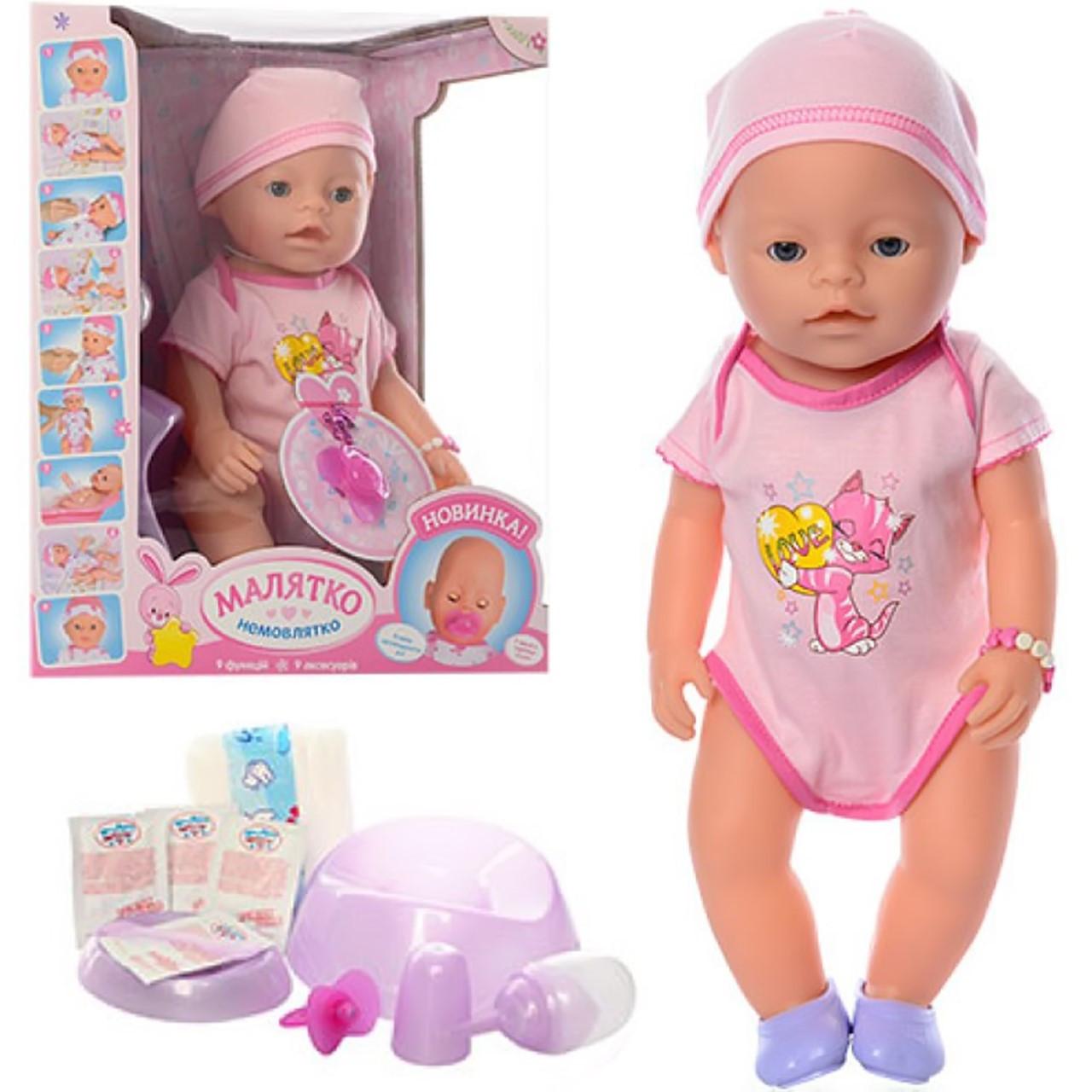 Лялька-пупс42см,горшок,підгузник,соска,тарілка,ложка,пляшечка,п'є-пісяє №8020-68A-S-RU(14)