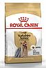 Корм Роял Канін Йоркширський Тер'єр Адалт Royal Canin Yorkshire adult породний для собак 500 г