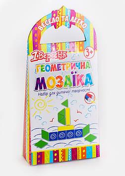 """Набір для творчість.""""1В"""" геометрична мозаїка 20фігур на магніт.основі №952921"""