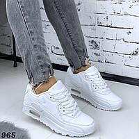 Код 965 кроссовки в стиле Найк. Белые
