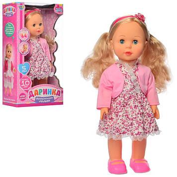 Лялька 42см,звук,муз. укр. пісня,реагує на бавовну,ходити,на бат-ці,у кор-ці №M4164UA(16)