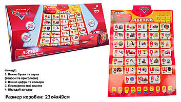 "Плакат на бат-ці ""Абетка"" Cars укр.,60х44х2см,в кор-ці №KI-7734(24) КІ"