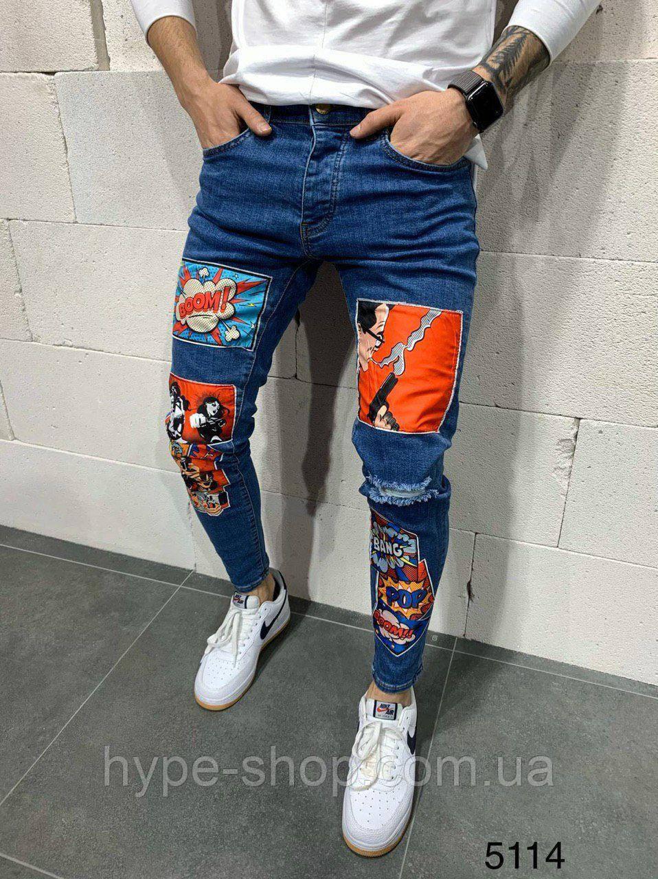 Мужские синие джинсы Marvel