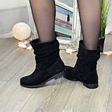 Женские замшевые демисезонные ботинки свободного одевания., фото 2