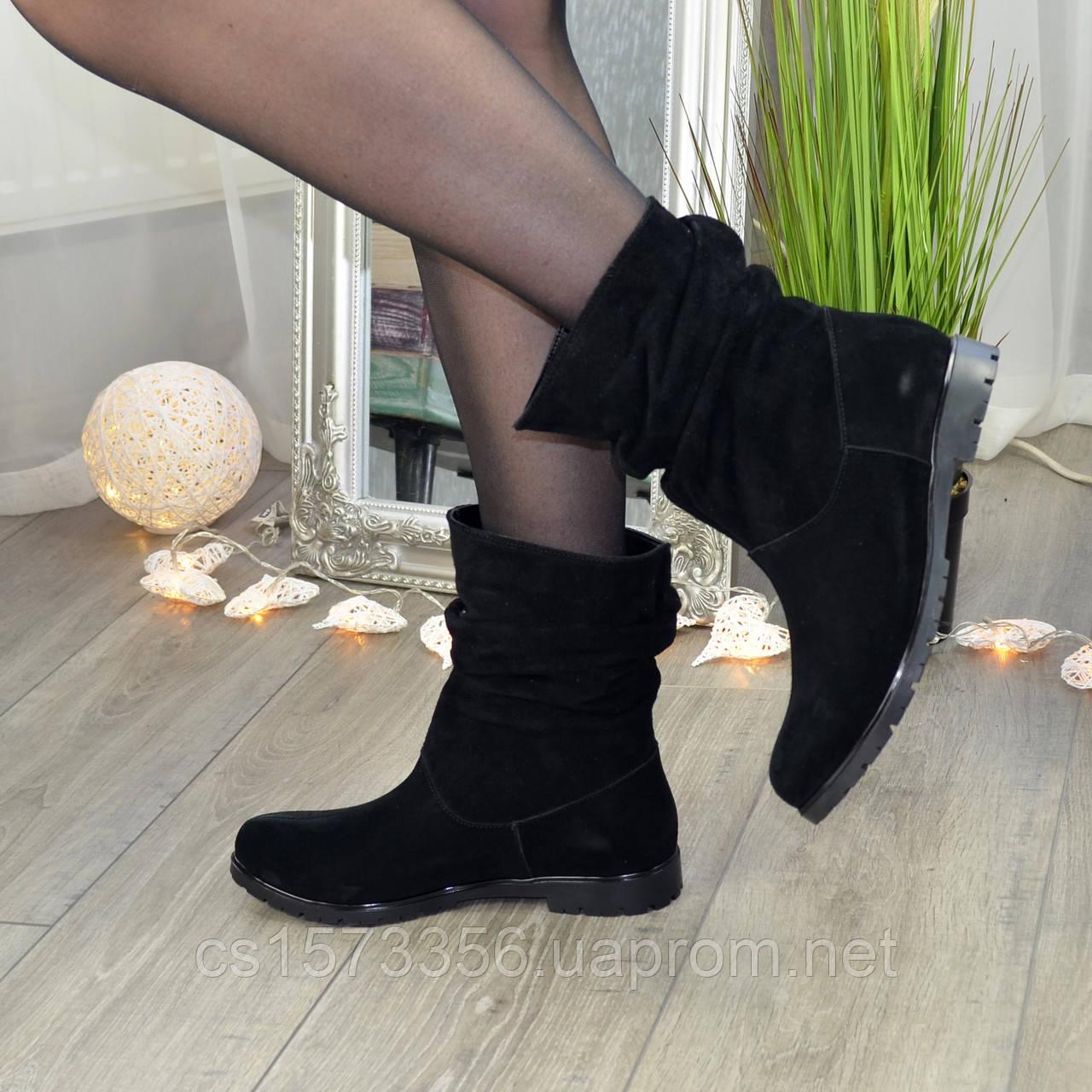 Женские замшевые демисезонные ботинки свободного одевания.