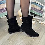 Женские замшевые демисезонные ботинки свободного одевания., фото 5