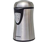 Кофемолка AURORA AU-147 150 Вт Серебристый (hub_liqR49355)