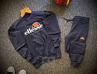 Спортивный костюм Ellesse темно-синего цвета, фото 1