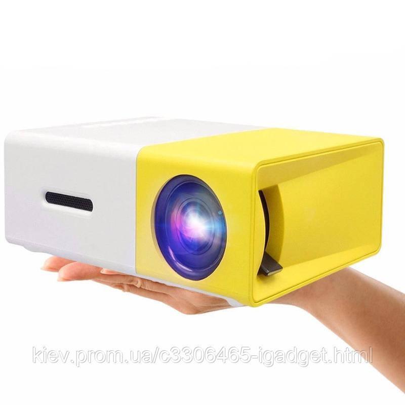 Портативный проектор Projector LED YG(300/320) Mini с динамиком (Черный, Белый, Желтый)
