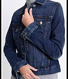 Джиносовая одежда