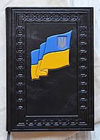 """Кожаный ежедневник """"Украина 4"""", VIP издание, подарок для мужчины"""