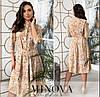 Елегантна сукня жіноча з квітковий принт (4 кольори) ОМ/-845 - Бежевий