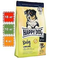Сухой корм Happy Dog для щенков с чувствительным пищеварением | ягненок + рис | 18 кг | 10 кг | 4 кг
