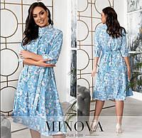 Елегантна сукня жіноча з квітковий принт (4 кольори) ОМ/-845 - Блакитний, фото 1