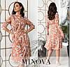 Елегантна сукня жіноча з квітковий принт (4 кольори) ОМ/-845 - Персик