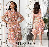 Элегантное платье женское с цветочный принт (4 цвета) ОМ/-845 - Персик, фото 1