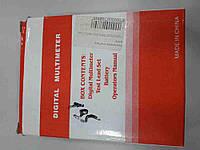 Б/У Digital Multimeter DT-838