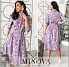 Элегантное платье женское с цветочный принт (4 цвета) ОМ/-845 - Фиолетовый