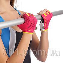 Перчатки для фитнеса и тренажерного зала Женские MARATON 16-1622