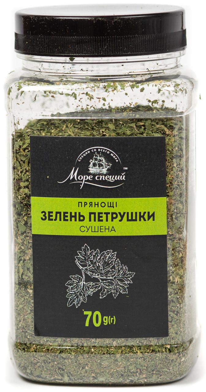 Петрушка сушеная зелень 70 г., баночка п/э