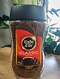 Кофе растворимый Cafe Dor Classik 200г Польша, фото 2