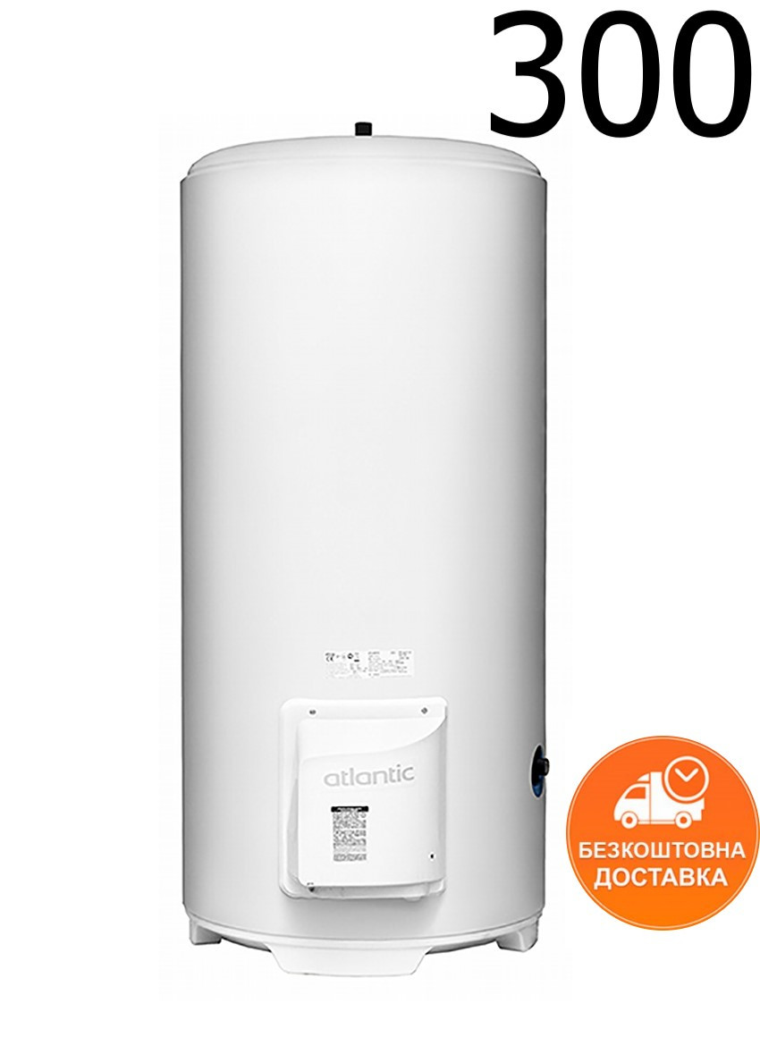 Бойлер (водонагреватель) ATLANTIC STEATITE FLOOR STANDING VSRS 300L литров, с сухим теном, электрический