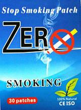 Анти никотиновый пластырь от курения 1 уп = 30 штук = 30 дней