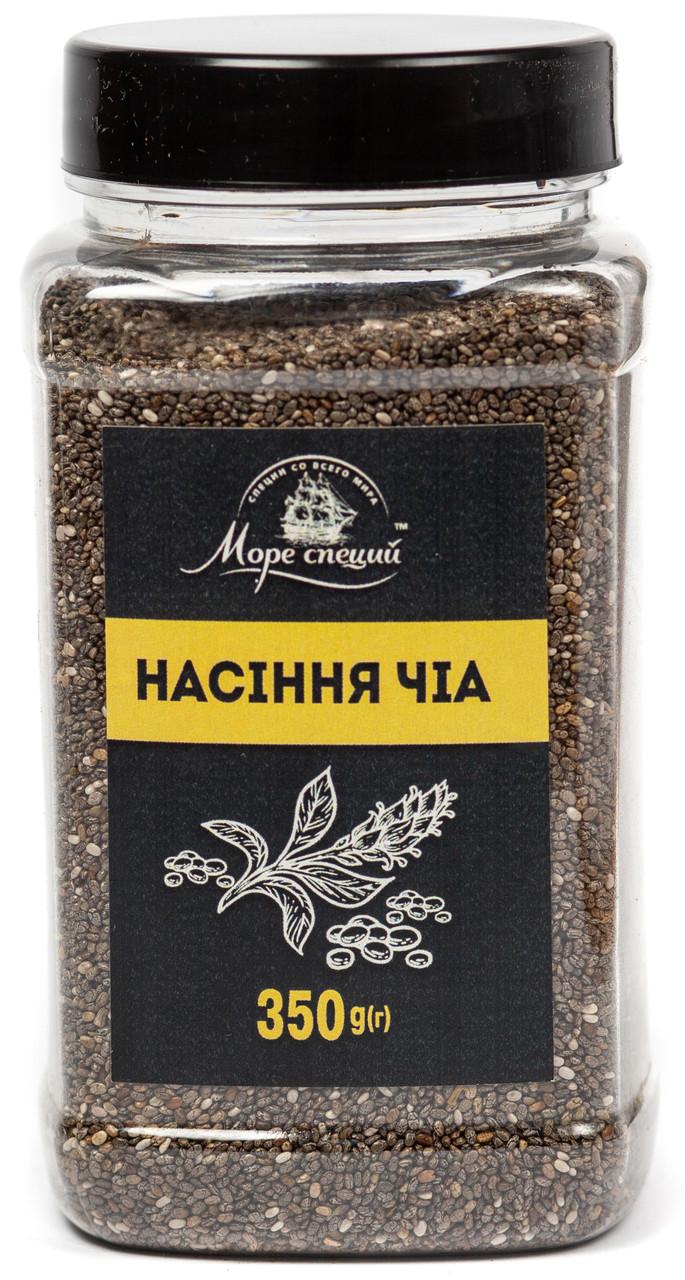 Насіння Чіа, 350 г, баночка п/е