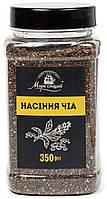 Семена Чиа, 350 г, баночка п/э
