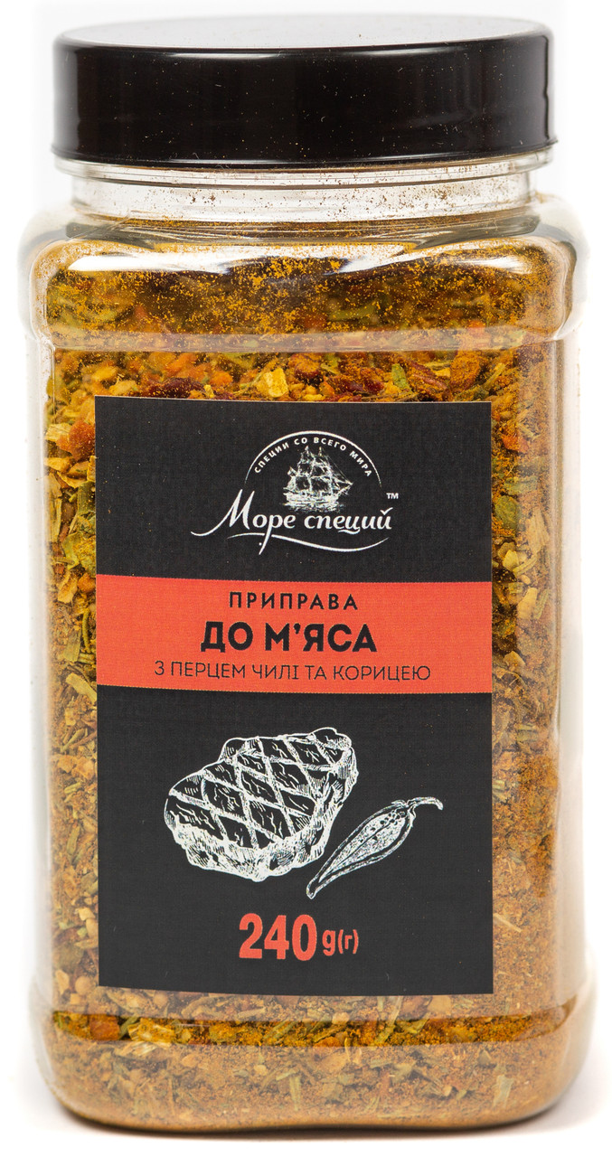 Приправа для мяса с перцем Чили 240 г., баночка п/э