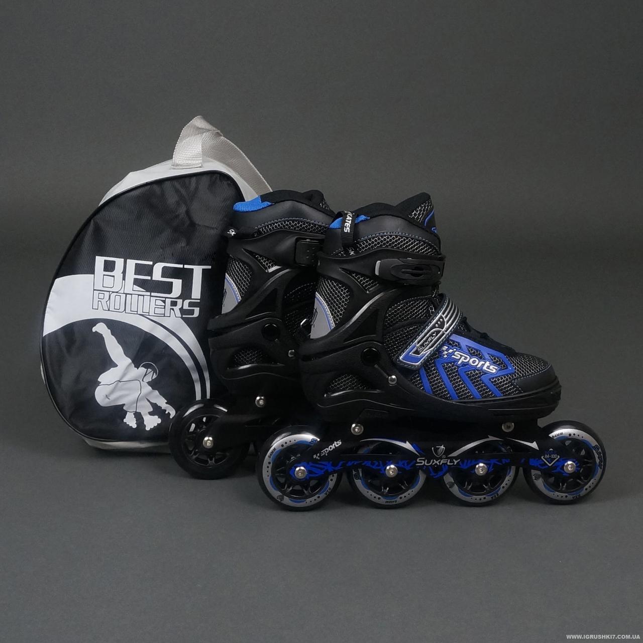 """Ролики 9015 """"M"""" Blue - Best Rollers /размер 35-38"""