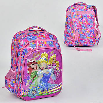 Рюкзак школьный N 00226