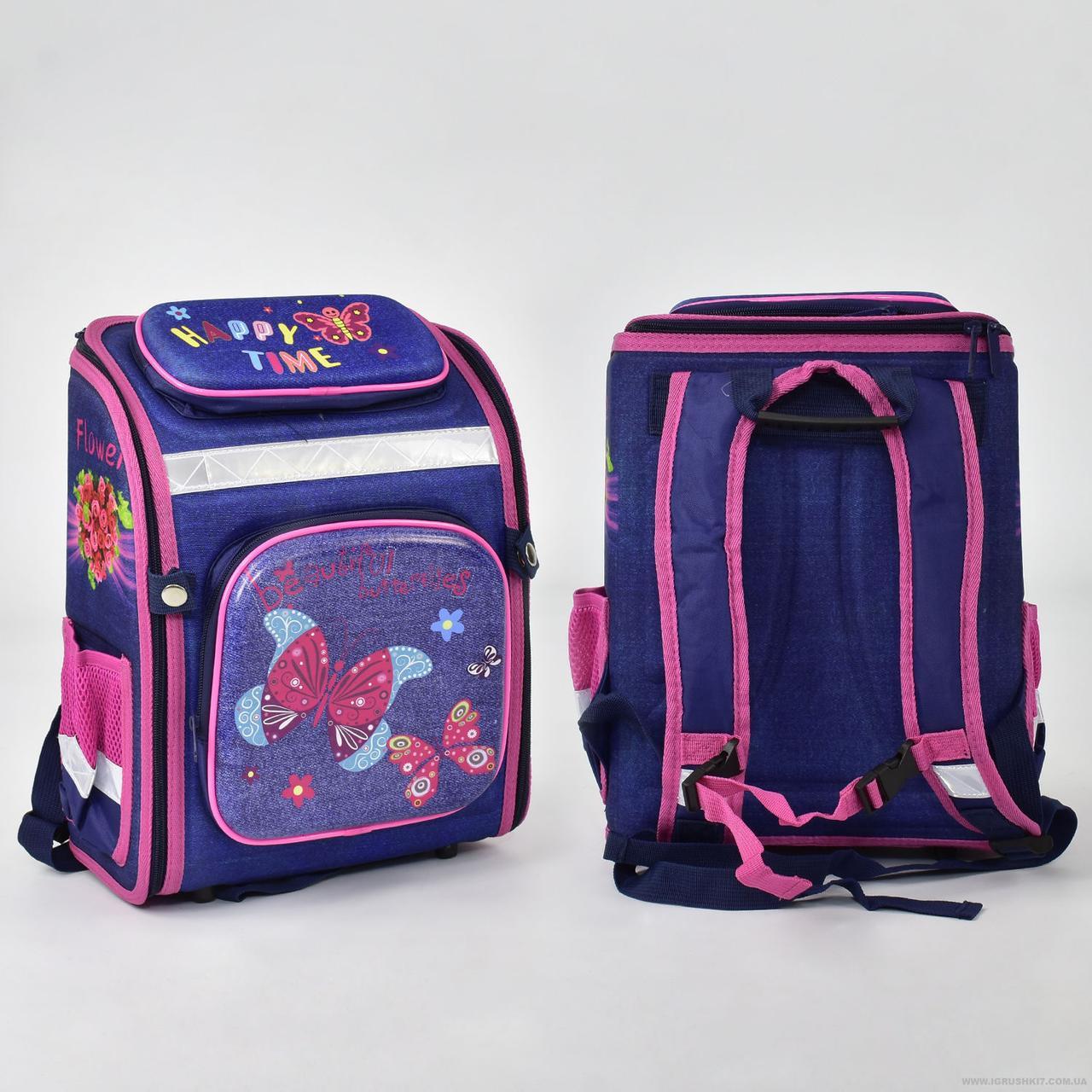 Рюкзак школьный N 00180