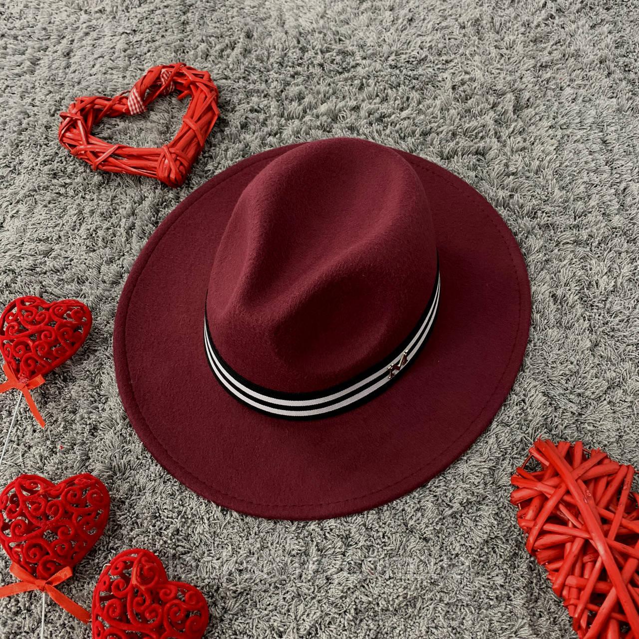 Шляпа Федора унисекс с лентой в полоску в стиле Maison Michel бордовая (марсала)