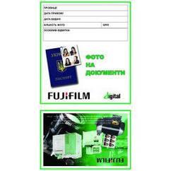 Конверт FUJI паспорт Урк . ( 100шт.)