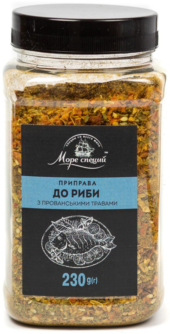Приправа для рыбы с прованскими травами, 230 г., баночка п/э