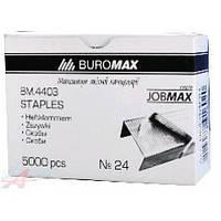 Скобы BUROMAX 4403 (№24 / 6) (30л) 5000шт (1/10/500)