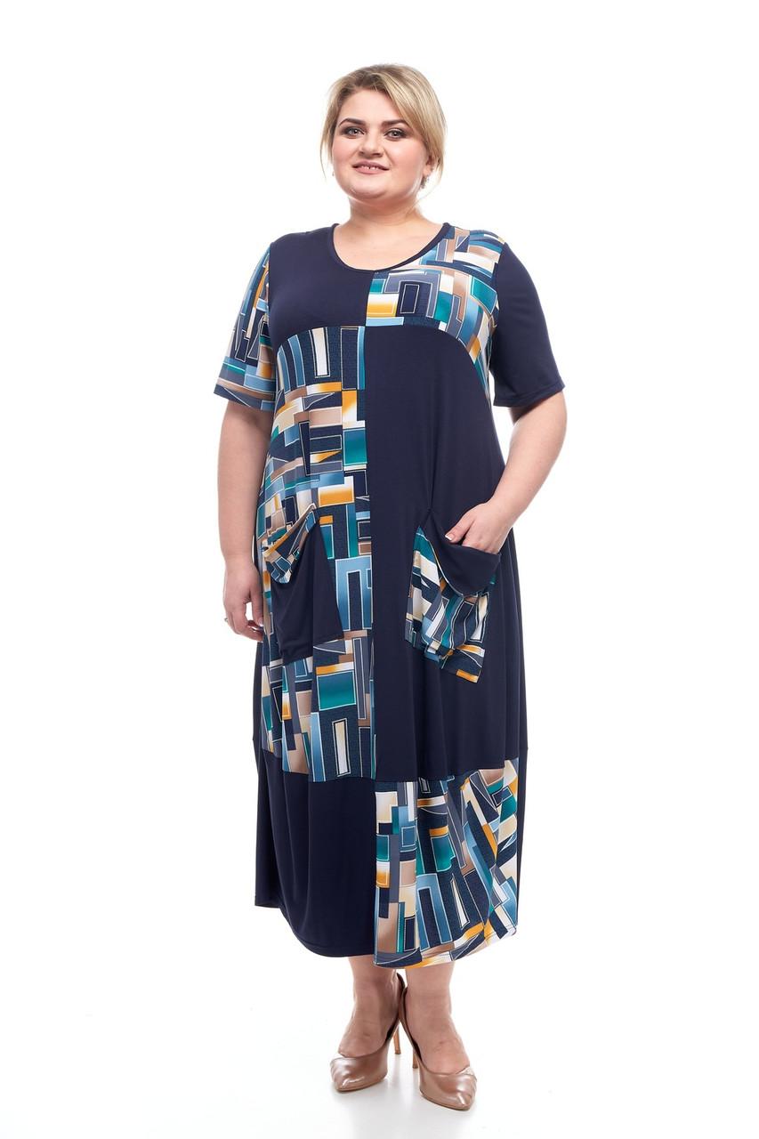 Платье женское от 58 до 72 большие размеры