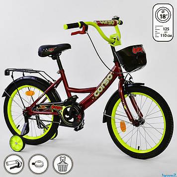 """Детский велосипед 18"""" дюймов 2-х колёсный G-18670 """"CORSO"""""""