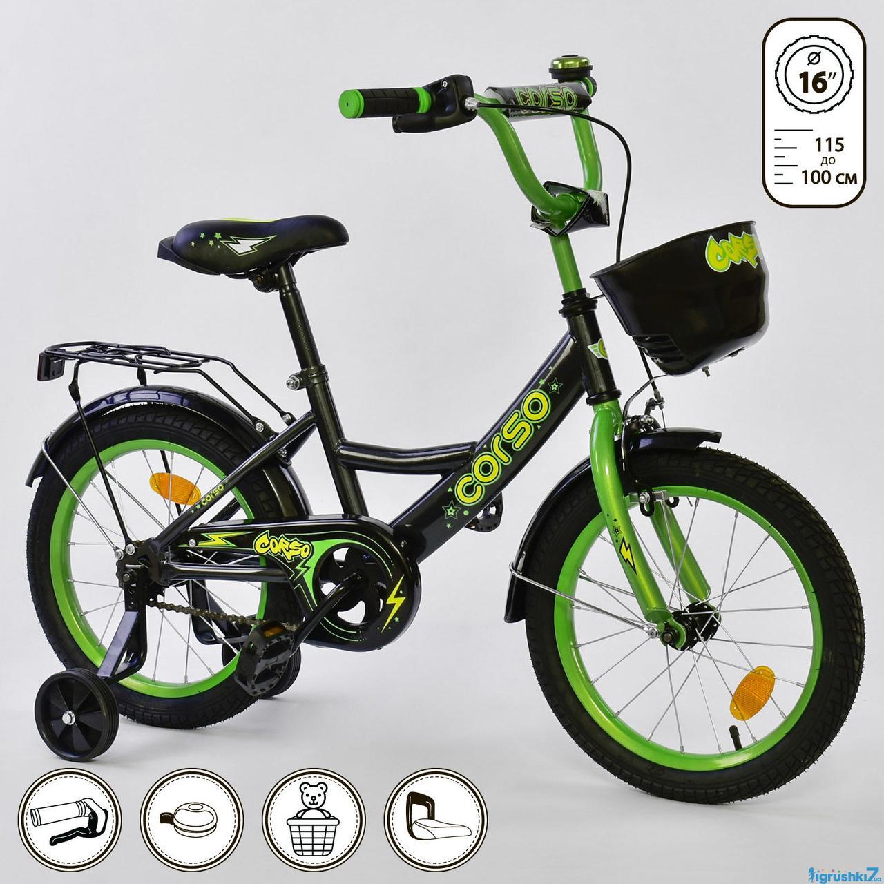 """Детский велосипед 16"""" дюймов G-16775 """"CORSO"""""""
