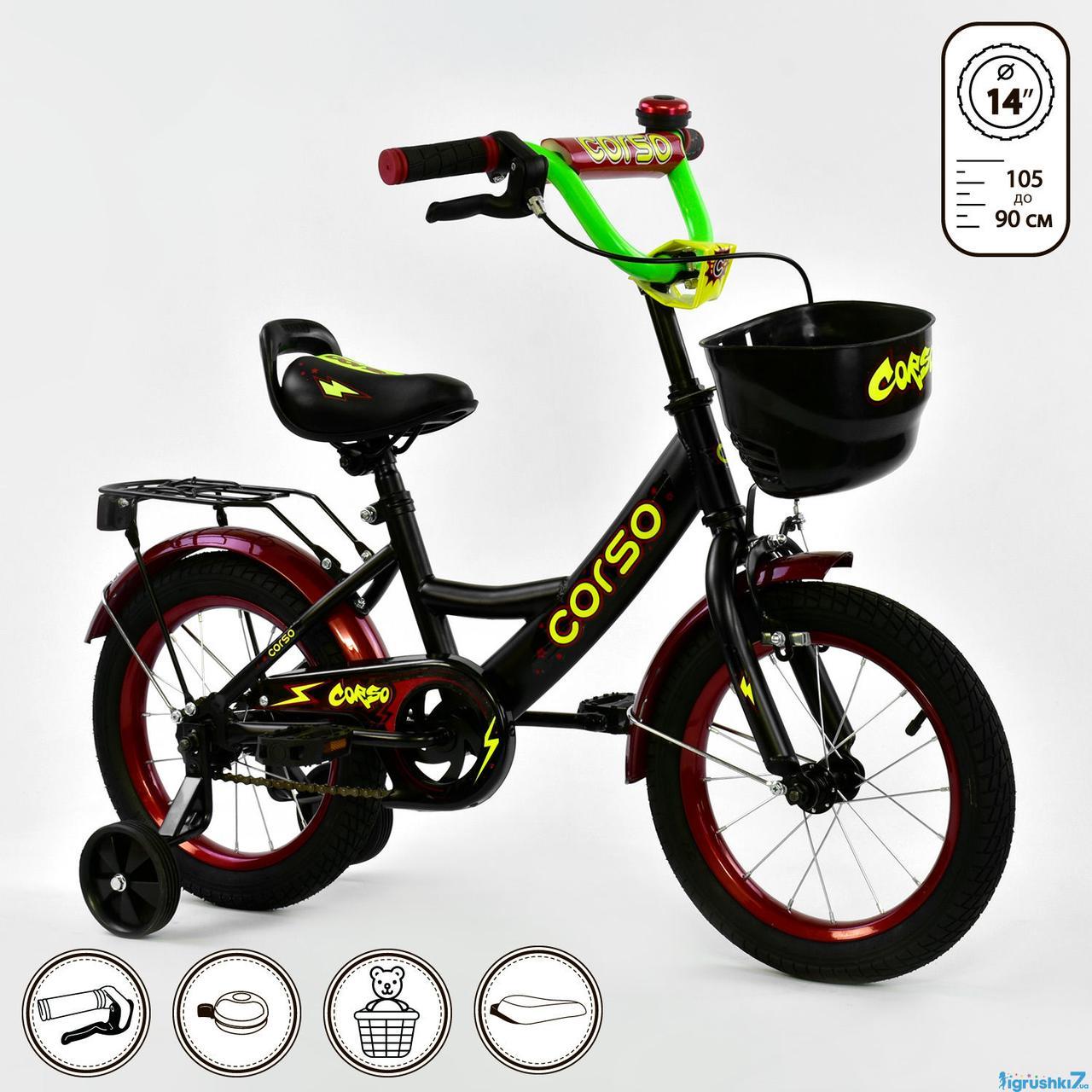"""Велосипед 14"""" дюймов 2-х колёсный G-14370"""