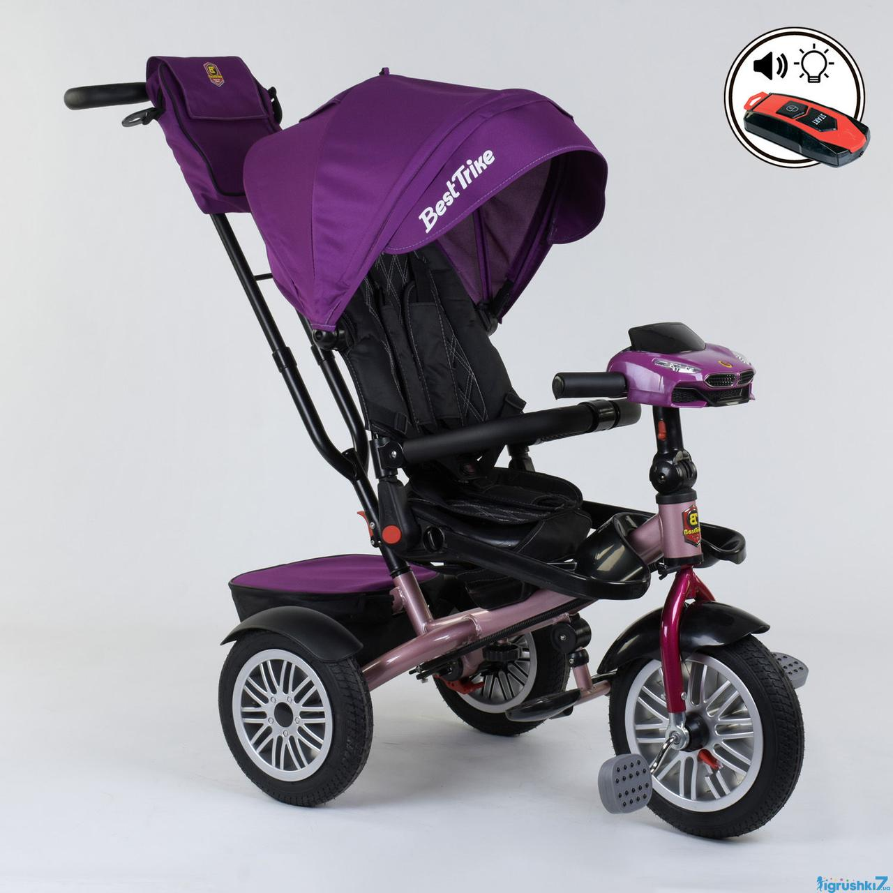 Велосипед трехколесный Best Trike 9288 В - 3920 Сиреневый