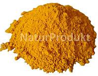 Куркума молотая (3,0%) Индия