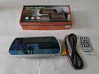 Сенсорный монитор магнитола  с зеркалом заднего вида 7.0 дюймов с Bluetooth и MP5