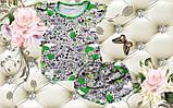 Летняя детская пижама для девочки ЛЕТНЯЯ, фото 2